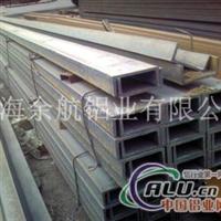 供1080槽鋁價格1080槽鋁定做廠家