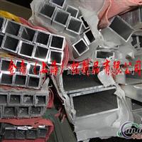 供应铝正方管现货30x30x3mm