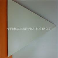 铝蜂窝复合板指导价