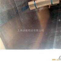 7079铝板厂家价格材质余航供应