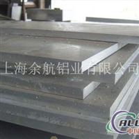 7039鋁板廠家價格材質余航供應