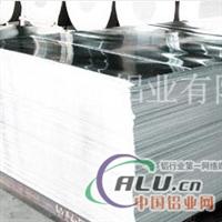 2117鋁板廠家價格材質余航供應