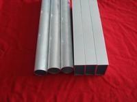 无缝铝管,毛细铝管,铝管批发