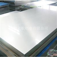 7049鋁板廠家價格材質余航供應