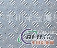 现货5005铝板,5005铝带批发供应