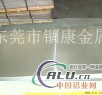 沈阳高精6061铝板,6061铝板价格