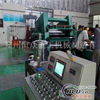 铝加工设备铸轧机