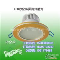 3寸铝制LED防雾筒灯3W5W铝材筒灯