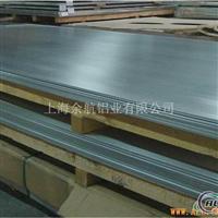 5016铝板厂家价格材质余航供应