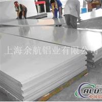 A911235铝板厂家价格材质