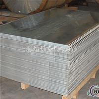 7075超硬铝板 7075超厚铝板