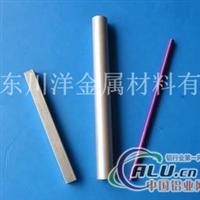 铝管・大直径,小孔径铝管生产厂家