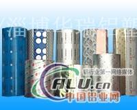 铝箔、复合膜