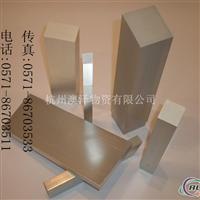 供应6005铝板、铝棒、铝管