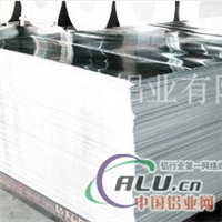AICu4Pbmg铝板厂家价格材质