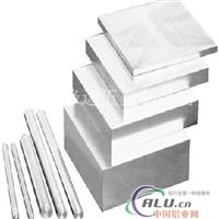 供应日本环保4343铝合金板材棒材