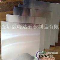 供应日本环保4104铝合金板材棒材