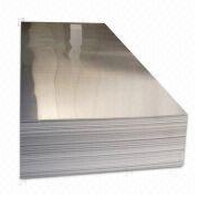 6063铝合金板6063中厚合金铝板