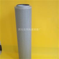 黎明液壓濾芯RFA630×20