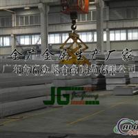 7075t651超硬铝板