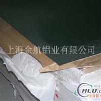 20240鋁板廠家價格材質品牌