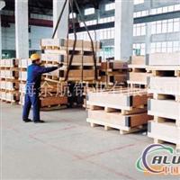 6351T4鋁板廠家價格材質余航