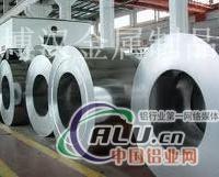 A7075铝管