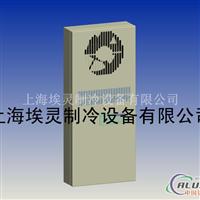 供應熱管熱交換器(空氣熱交換器)
