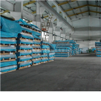 供应铝合金2014优质铝板规格齐全