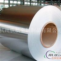 供應鋁合金1100優異鋁箔規格齊全
