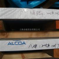 AIcIad6061T4铝板厂家价格材质