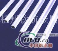 供应铝合金2011优质铝棒规格齐全