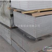 70750鋁板廠家價格材質余航