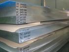 6060铝板(优惠)
