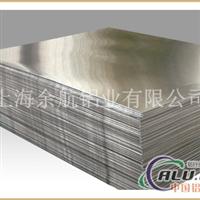 2218T72铝板厂家价格材质