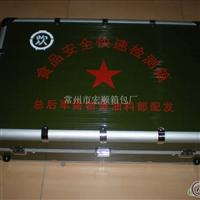 長期供應軍用箱 質量保證