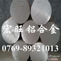 进口7075铝合金 铝合金价格