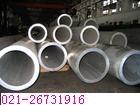 LY12铝管(优惠)LY12铝棒(优惠)