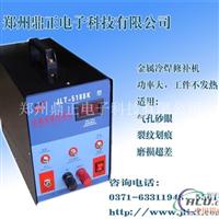自动出丝铜铝冷焊机