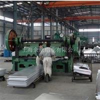 A05112铝板厂家价格材质余航