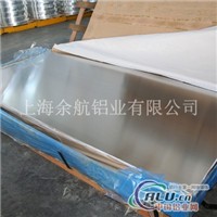 A384.1铝板厂家价格材质余航