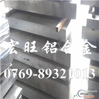 7075铝合金板 7075西南铝板