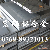 7075铝板 7075铝板材质