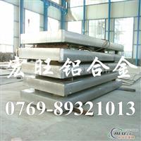 7075国产铝板 7075耐磨铝板