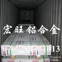 进口铝7075 进口7075铝合金