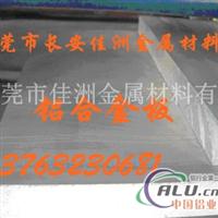 8011A铝合金板 8011A超厚铝板价格