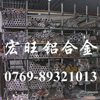 7075铝合金 7075模具铝合金