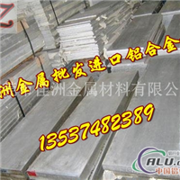批发镁铝8021B铝合金 8021B铝合金棒价格