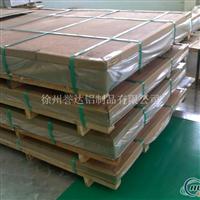 徐州誉达供应各种规格铝合金板
