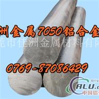 批发8050超硬度铝板 8050铝合金棒价格